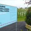Margaret Sweetman, Events Coordinator